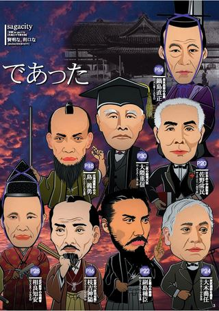 ����12���� �������������� saga ebooks �����������