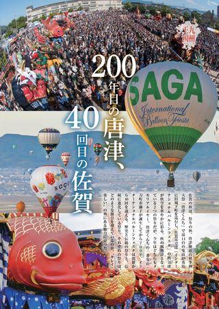 2019 九州王国